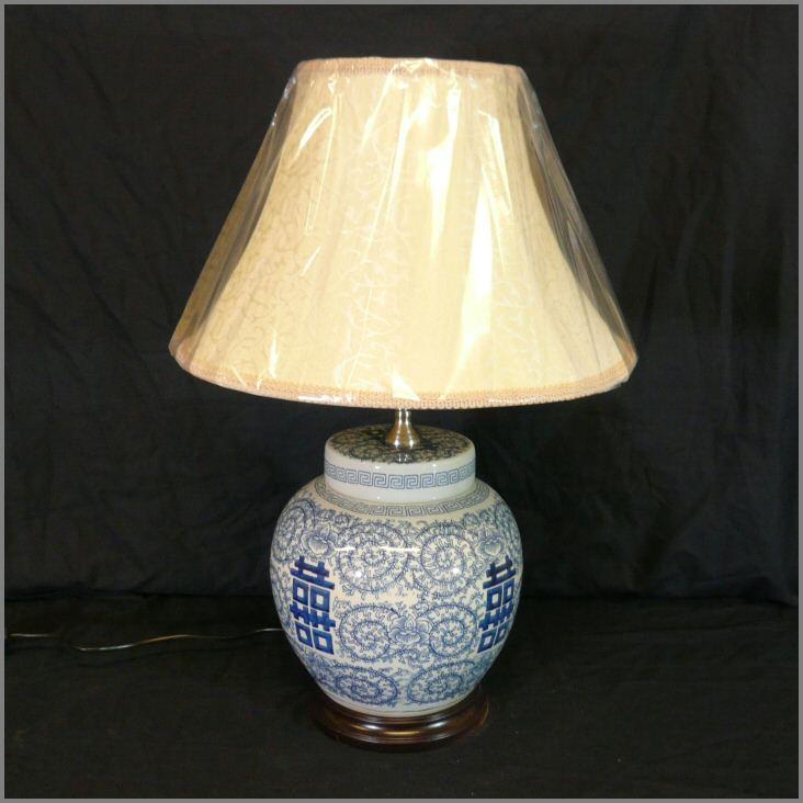 Lampe chinoise en porcelaine meubles art d co lampe tiffany fauteuil baroque vase m dicis - Meuble tiffany ...