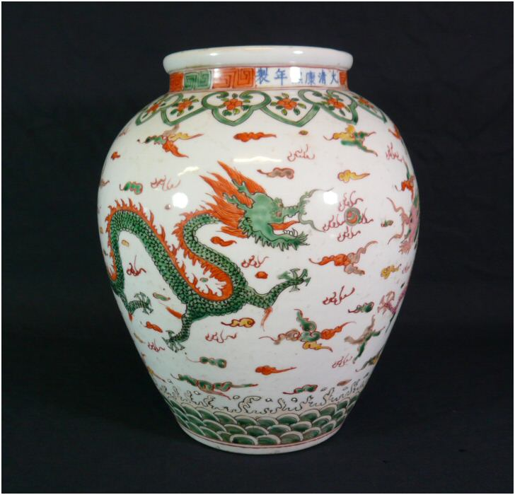 reproduction chinese vases vases sale. Black Bedroom Furniture Sets. Home Design Ideas