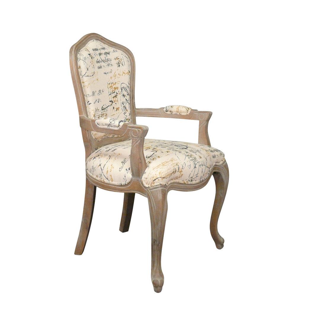 Sill n louis xv amadeus muebles art deco for Amadeus muebles