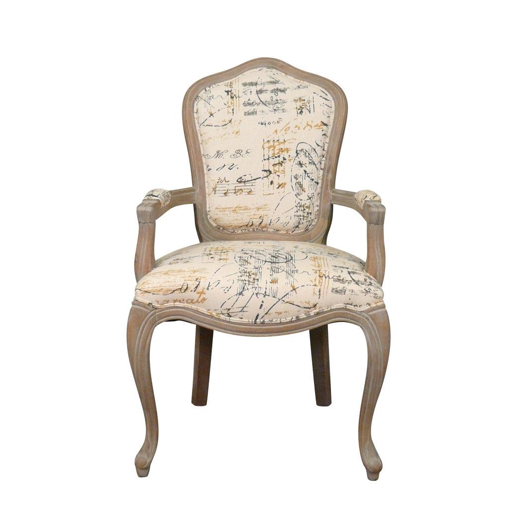 tapisser une chaise en tissu maison design