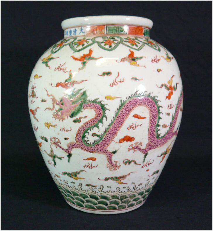 Vase en porcelaine de chine meubles art d co lampe for Vasque ancienne en porcelaine